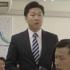 おかしな刑事スペシャル[解][字]1.mpg_001898263