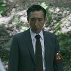 遺留捜査 スペシャル[解][字]1.mpg_000179179