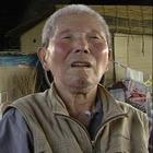 警視庁鑑識課 南原幹司の鑑定21.mpg_000312211