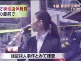 松本清張スペシャル 「死の発送」』1.mpg_000879712