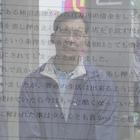 特命おばさん検事!花村絢乃の事件ファイル2.mpg_005737631