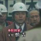 水神村伝説殺___1.mpg_000194861
