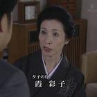 検事 霞夕子3.mpg_000221120
