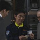 鬼刑事 米田耕作~銀行員連続殺人の.mpg_005573167
