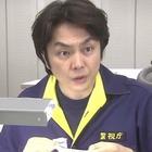 『指紋は語る2』 主演:橋爪功1.mpg_001085651