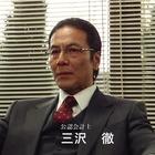 十津川刑事の肖像4___1.mpg_000554120