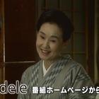 狩矢父娘シリーズ12京都・竜の寺密室殺人.mpg_001409207