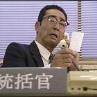 税務調査官・窓際太郎の事件簿9.mpg_003073770