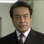 刑事調査官 玉坂みやこ2』1.mpg_005398426