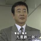 「警視庁捜査一課強行犯七係」1.mpg_000504136