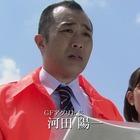財務捜査官雨宮瑠璃子61.mpg_000032799