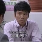 『検事・霞夕子7~死人に口あり~』1.mpg_001149414