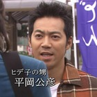 作家・如月祥子の事件ルポ』主演:賀来千香子[字]1.mpg_000896228