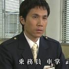 十津川警部シリーズ26.mpg_002559957