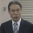 警視庁鑑識課 南原幹司の鑑定11zzz_cat.mkv_002259624
