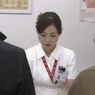 鬼刑事 米田耕作2~黒いナースステ.mpg_003965294