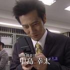 財務捜査官雨宮瑠璃子51.mpg_000363629