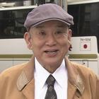 湯けむりバスツアー桜庭さやかの事件.mpg_000111778