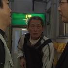『刑事吉永誠一 涙の事件簿11 赤い遺産』1.mpg_006217244