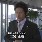 松本清張 黒の奔流』出演___1.mp4_002731562