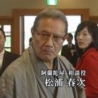 弁護士 朝吹里矢子-真矢みき.mpg_000087187