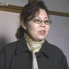 警視庁特捜刑事の妻1.mpg_000783983
