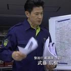 警視庁・捜査一課長 スペシャル[解][字]1.mpg_000388187