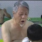 浅草美女の湯殺人事件」1.mpg_000071671
