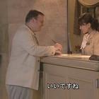 温泉[秘]大作戦8.mpg_004051747