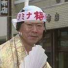 京都祇園入り婿刑事事件簿8』1.mpg_004235297