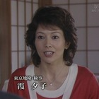 検事 霞夕子3.mpg_000190056