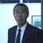 財務捜査官雨宮瑠璃子81.mpg_000305204