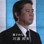 早乙女千春の添乗報告書16.mpg_001133298