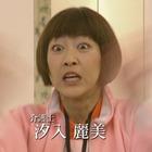 財務捜査官雨宮瑠璃子51.mpg_000646946