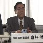 検事・朝日奈耀子#3.mpg_000480079