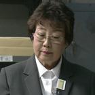 鬼刑事 米田耕作~銀行員連続殺人の.mpg_000213646