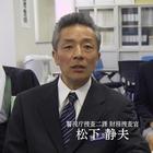 財務捜査官雨宮瑠璃子81.mpg_000531664
