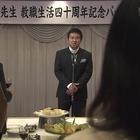 警視庁心理捜査官 明日香21.mp4_005600861