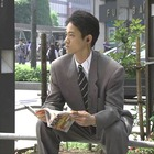 西村京太郎サスペンス 天使の傷痕.mpg_005866660