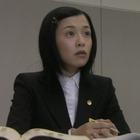 日向夢子調停委員事件簿3.mpg_004827255
