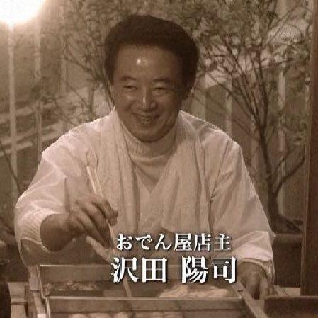 江幡高志の画像 p1_26