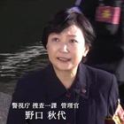 警視庁・捜査一課長 スペシャル[解][字]1.mpg_003944273