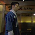 財務捜査官雨宮瑠璃子71.mpg_003668264