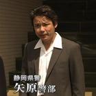 新・十津川警部シリーズ3.mpg_000711377