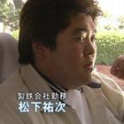 早乙女千春の添乗報告書15.mpg_000222322