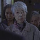 遺留捜査 スペシャル[解][字]1.mpg_005926287