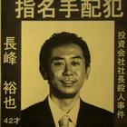財務捜査官雨宮瑠璃子81.mpg_001126658