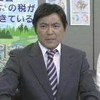 税務調査官・窓際太郎の事件簿22.mpg_2797795000