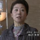医療捜査官 財前一二三5』1.mpg_001333632 - コピー