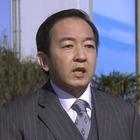 警視庁・捜査一課長 スペシャル[解][字]1.mpg_006387481